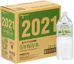 5年保存水2L